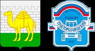 Тракторозаводское управление социальной защиты населения Администрации города Челябинска