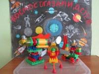 Фестиваль детского творчества «Искорки надежды» «Мечтая о космосе» .